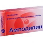 Амлодипин инструкция по применению, противопоказания, побочные эффекты, отзывы