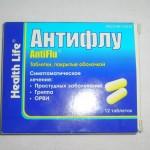 Антифлу инструкция по применению, противопоказания, побочные эффекты, отзывы