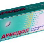 Арбидол инструкция по применению, противопоказания, побочные эффекты, отзывы