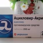Ацикловир-акри инструкция по применению, противопоказания, побочные эффекты, отзывы