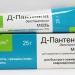 Д-пантенол инструкция по применению, противопоказания, побочные эффекты, отзывы