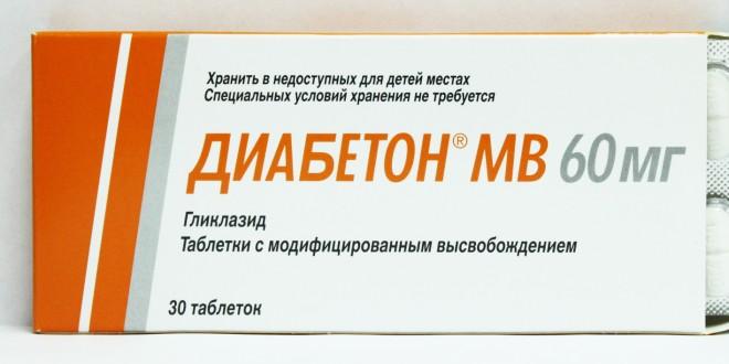 Таблетки без рецепта при диабете