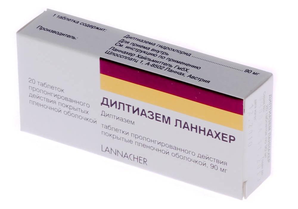 флуоксетин ланнахер инструкция по применению противопоказания