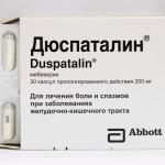Дюспаталин инструкция по применению, противопоказания, побочные эффекты, отзывы