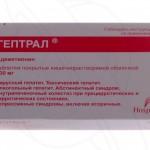 Гептрал инструкция по применению, противопоказания, побочные эффекты, отзывы