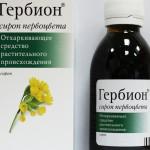 Гербион сироп первоцвета инструкция по применению, противопоказания, побочные эффекты, отзывы