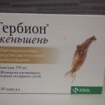 Гербион женьшень инструкция по применению, противопоказания, побочные эффекты, отзывы