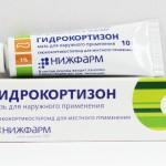 Гидрокортизон инструкция по применению, противопоказания, побочные эффекты, отзывы