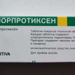 Хлорпротиксен инструкция по применению, противопоказания, побочные эффекты, отзывы
