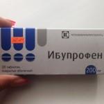 Ибупрофен инструкция по применению, противопоказания, побочные эффекты, отзывы