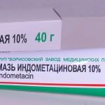 Индометацин мазь инструкция по применению, противопоказания, побочные эффекты, отзывы