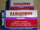 Кальцемин