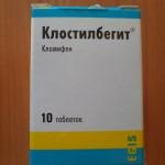 Клостилбегит инструкция по применению, противопоказания, побочные эффекты, отзывы
