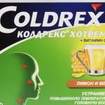 Колдрекс хотрем инструкция по применению, противопоказания, побочные эффекты, отзывы