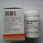 Конвулекс инструкция по применению, противопоказания, побочные эффекты, отзывы