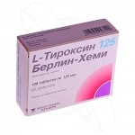 L-тироксин 125 берлин-хеми инструкция по применению, противопоказания, побочные эффекты, отзывы