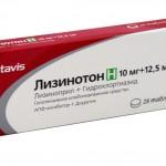 Лизинотон инструкция по применению, противопоказания, побочные эффекты, отзывы