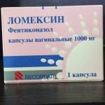 Ломексин инструкция по применению, противопоказания, побочные эффекты, отзывы