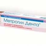 Метрогил дента инструкция по применению, противопоказания, побочные эффекты, отзывы