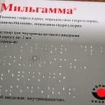 Мильгамма инструкция по применению, противопоказания, побочные эффекты, отзывы