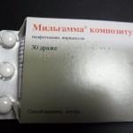Мильгамма композитум инструкция по применению, противопоказания, побочные эффекты, отзывы