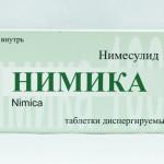 Нимика инструкция по применению, противопоказания, побочные эффекты, отзывы