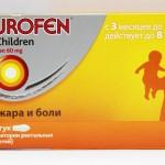 Нурофен инструкция по применению, противопоказания, побочные эффекты, отзывы