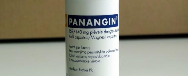 Панангин