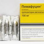 Пимафуцин инструкция по применению, противопоказания, побочные эффекты, отзывы