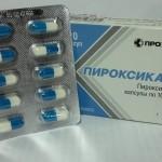 Пироксикам инструкция по применению, противопоказания, побочные эффекты, отзывы