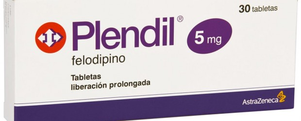 Плендил