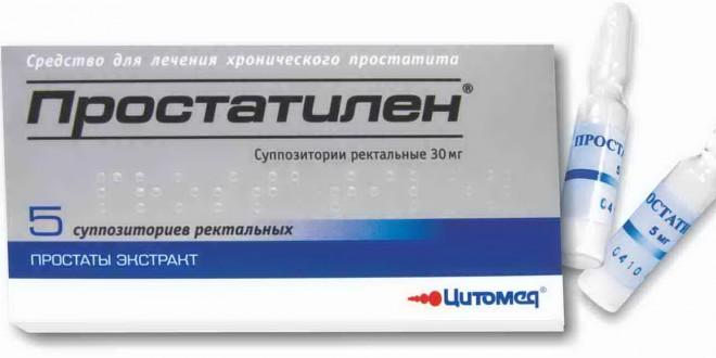 Как лечить простатита у мужчин какие лекарства