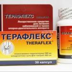 Терафлекс инструкция по применению, противопоказания, побочные эффекты, отзывы