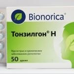Тонзилгон н инструкция по применению, противопоказания, побочные эффекты, отзывы