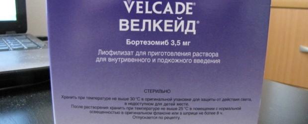 Велкейд