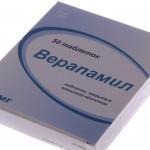 Верапамил инструкция по применению, противопоказания, побочные эффекты, отзывы
