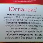 Югланэкс инструкция по применению, противопоказания, побочные эффекты, отзывы