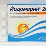 Йодомарин 200 инструкция по применению, противопоказания, побочные эффекты, отзывы