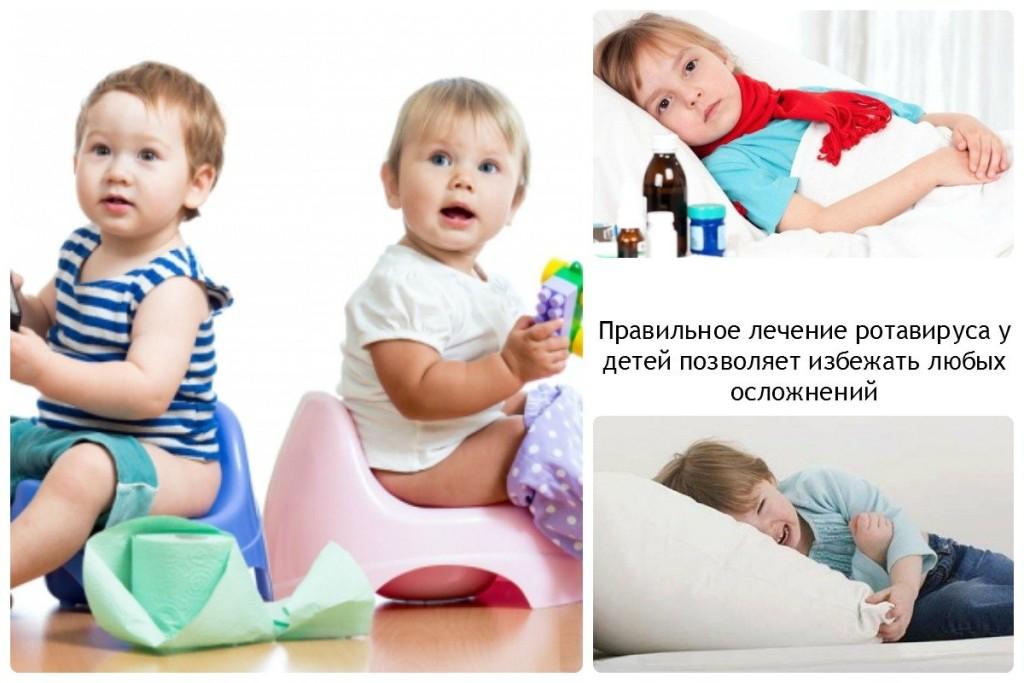 Правильное лечение ротавируса у детей позволяет избежать любых осложнений