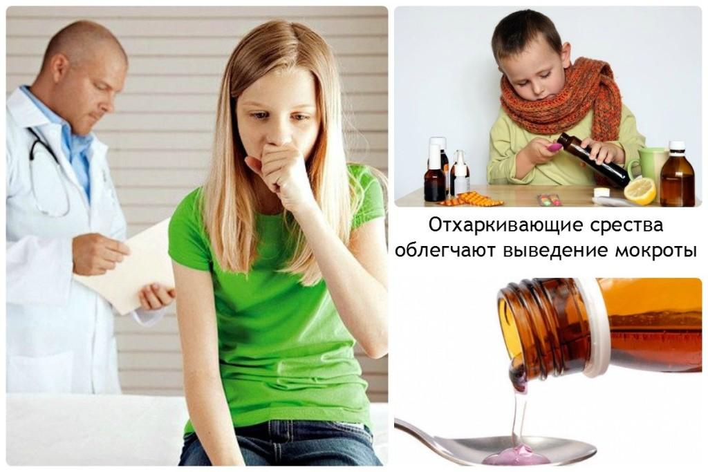 Отхаркивающие средства облегчают выведение мокроты