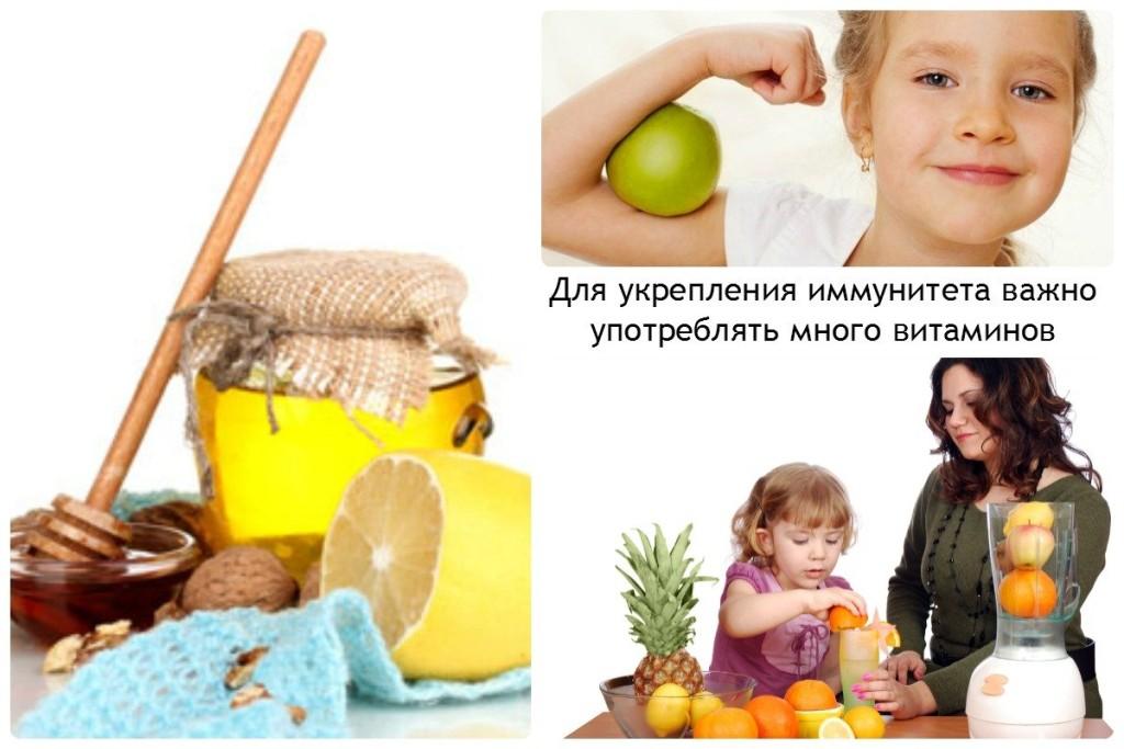 Для укрепления иммунитета важно употреблять много витаминов