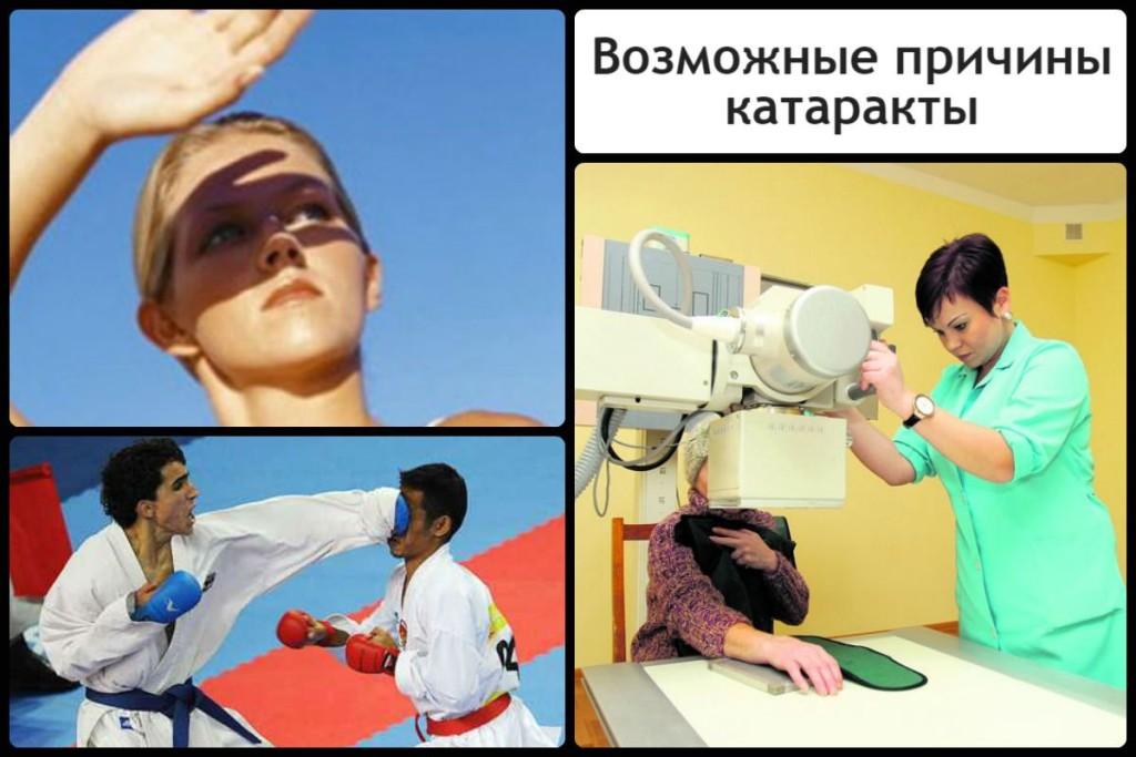 Возможные причины катаракты