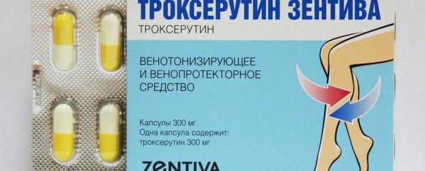Троксерутин зентива инструкция по применению, противопоказания, побочные эффекты, отзывы