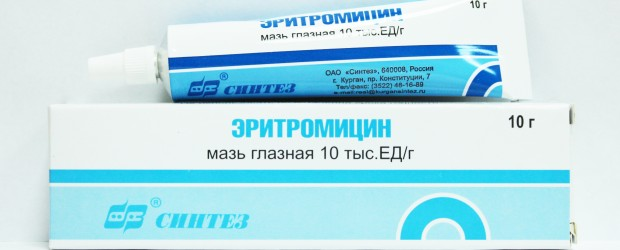 Erythromycin / эритромицин инструкция по применению, противопоказания, побочные эффекты, отзывы