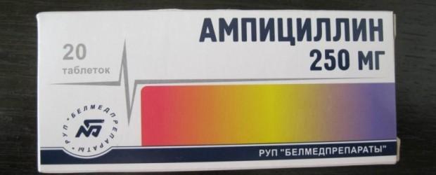 Ампициллин инструкция по применению, противопоказания, побочные эффекты, отзывы