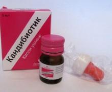 Кандибиотик инструкция по применению, противопоказания, побочные эффекты, отзывы