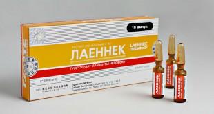 Лаеннек инструкция по применению, противопоказания, побочные эффекты, отзывы