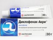 Диклофенак-акри инструкция по применению, противопоказания, побочные эффекты, отзывы