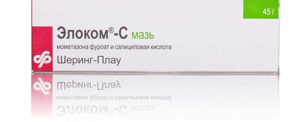 Элоком-с инструкция по применению, противопоказания, побочные эффекты, отзывы