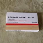Альфа нормикс инструкция по применению, противопоказания, побочные эффекты, отзывы